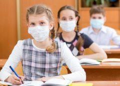 З 14 вересня два класи Тячівських шкіл перевели на дистанційне навчання