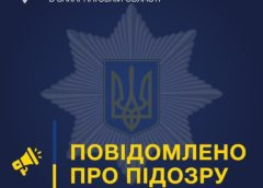 Поліцейські Закарпаття повідомили про підозру у службовій недбалості екс-начальниці Держземагенства