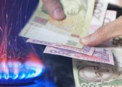Майже 8 тисяч гривень заплатить закарпатець через борги за розподіл газу